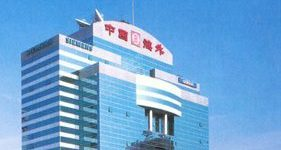 Dong Shan Plaza